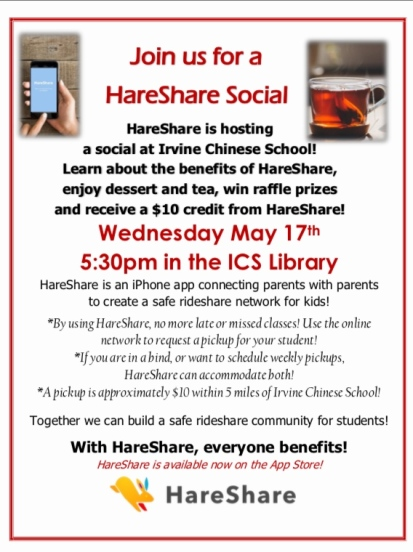 Irvine Chinese School Event