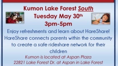 Kumon Lake Forest South