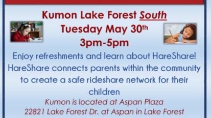 Kumon Lake ForestSouth